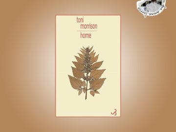 Home de Toni Morrison